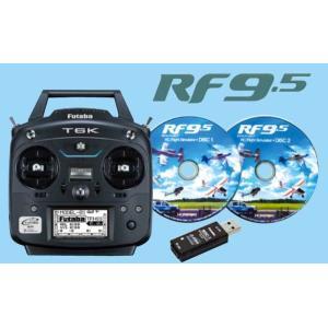 リアルフライト9.5 ソフト+フタバ6K送信機単品+WSC-1(日本語取扱説明書(全78ページ)付)00107258|droneparts
