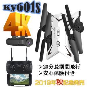 ドローン 安い KY601S 4K プレゼント 景品 ポイン...