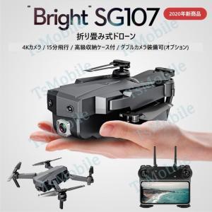 ドローン  ダブルカメラ付き 1080P 4K 小型 mini ミニ スマホ操作  200g以下 航空法規制外 初心者入門機 ラジコンSG107 日本語説明書付き 2020年最新機種