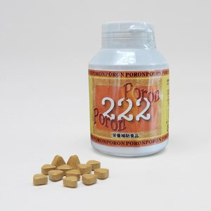 ポロンポロン222 35種類天然ハーブ配合 体内毒素排出 蔡先生の健康グッズ|drtsai-kenkosyop
