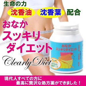 スッキリダイエット 蔡先生の健康グッズ|drtsai-kenkosyop