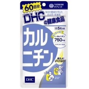 【DHC】 60日分 カルニチン