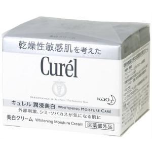 キュレル 美白クリーム 40g 【花王株式会社】