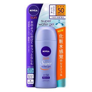 日常・強力紫外線から素肌をやさしくまもる。SPF50なのに、化粧水感覚のUVジェル。とろけるように肌...