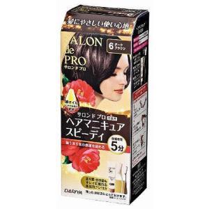 髪にやさしい使い心地の椿オイル配合ヘアマニキュアです。放置時間5分でスピーディに白髪を染め上げます。...
