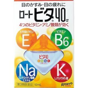 【第3類医薬品】 ロートビタ40α 12ml【ロート製薬株式...