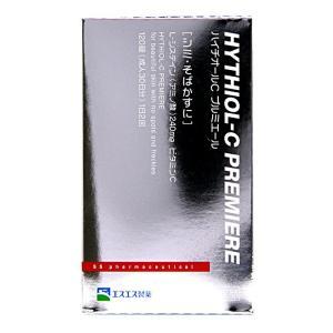 【第3類医薬品】 ハイチオールC プルミエール 120錠 【エスエス製薬株式会社】