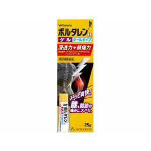 【第2類医薬品】 ボルタレンEXゲル 25g 【ノバルティスファーマ株式会社】