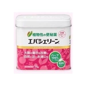 指定第2類医薬品 エバースジャパン エバシェリーン75gの商品画像 ナビ