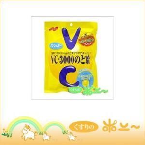ノーベル VC-3000のど飴 90g(ノーベ...の関連商品7