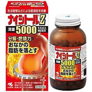 (第2類医薬品)ナイシトールZ 315錠(小林製薬)(4987072039663)(asrk)|drug-pony