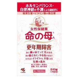 (第2類医薬品)命の母A 840錠(小林製薬)(4987072070628)(ゆうメール・ネコポス不可)(asrk)