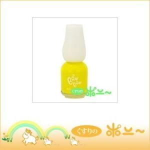 ジューシーボンボン ネイルラッカー38 レモン|drug-pony