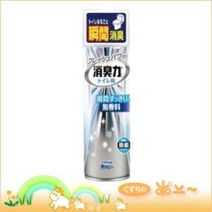 トイレの消臭力スプレー 無香料330ml(エステ...の商品画像