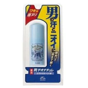 デオナチュレ 男ソフトストーンW(シービック)(4971825011747)(医薬部外品)(納期:1...