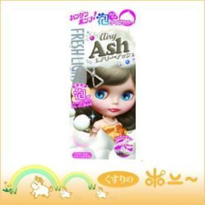 フレッシュライト 泡カラー エアリーアッシュ(シュワルツコフヘンケル)(4987234321841)|drug-pony
