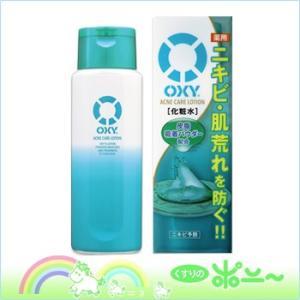 OXY(オキシー) アクネケアローション 170ml【ロート...
