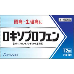 ロキソプロフェン錠  12錠(皇漢堂製薬)(第1類医薬品)(4987343084910)※メール返信...