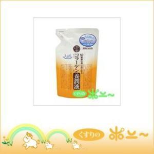 50の恵み コラーゲン養潤液(白) 詰替えパウチ200ml