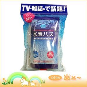 水素バス スターターセット 5回分(NTCドリームマックス)(4580414402011)(納期:1...