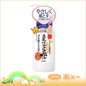サナ なめらか本舗 メイク落としミルクN 200mL(常盤薬品工業)(4964596440403)(...