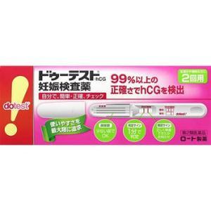 (第2類医薬品)(メール便対応!)ドゥーテスト・hCG 2回用(ロート製薬)(49872412009...