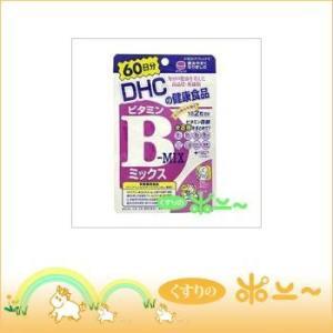 DHC ビタミンBミックス 120粒 60日分|drug-pony