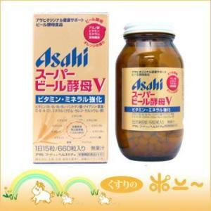 アサヒ スーパービール酵母V 660粒×10個|drug-pony