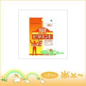 小林製薬 ビタミンE 60粒(サプリメント)|drug-pony