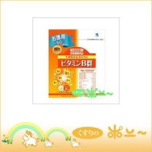小林製薬 ビタミンB群お徳用 120粒 「サプリメント」|drug-pony