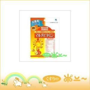 小林製薬 マルチビタミンお徳用 60粒 (サプリメント)|drug-pony