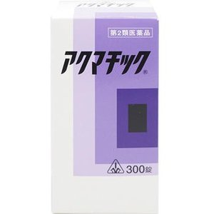 (第2類医薬品)ホノミ漢方薬 アクマチック 300錠(剤盛堂薬品)(4987474102224)(送料無料!)|drug-pony