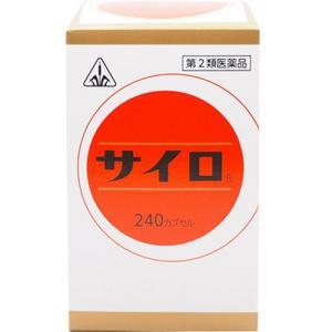 (第2類医薬品)ホノミ漢方薬 サイロ 240カプセル(剤盛堂薬品)(4987474121270)(送料無料!)|drug-pony