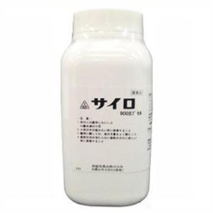 (第2類医薬品)ホノミ漢方薬 サイロ 900カプセル(剤盛堂薬品)(4987474121591)(送料無料!)|drug-pony
