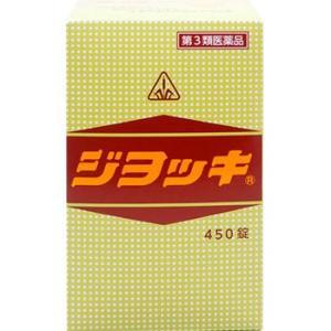 (送料無料!)ホノミ漢方薬 ジョッキ 450錠(剤盛堂薬品)(第3類医薬品)(4987474122321)|drug-pony