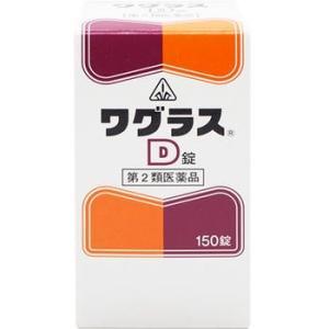 (第2類医薬品)ホノミ漢方薬 ワグラスD 150錠(剤盛堂薬品)(4987474153110)|drug-pony