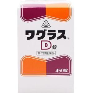 (第2類医薬品)ホノミ漢方薬 ワグラスD 450錠×3個(剤盛堂薬品)(4987474153349)(送料無料!)|drug-pony