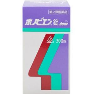 <送料無料!>ホノミ漢方薬 ホノビエン錠deux 300錠(剤盛堂薬品)(第2類医薬品)(4987474163218)