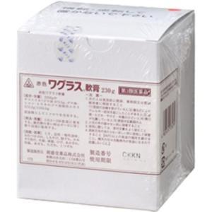 (第3類医薬品)赤色ワグラス軟膏 230g(剤盛堂薬品)(4987474173279)(送料無料!) drug-pony