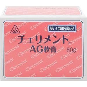 (第3類医薬品)チェリメントAG軟膏 80g(剤盛堂薬品)(4987474177239)