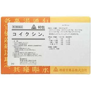 (送料無料!)コイクシン60包(剤盛堂薬品株式会社)(第2類医薬品)(4987474212152)|drug-pony