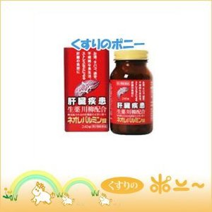 ネオレバルミン 240錠(大木製薬)(第2類医薬品)(4987030180505)