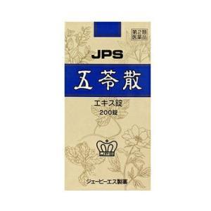 (当店はJPS漢方正規会員店です!)JPS漢方-14 五苓散「ごれいさん」エキス錠 200錠(JPS製薬)(第2類医薬品)(4987438061468)(asrk)