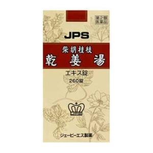 (当店はJPS漢方正規会員店です!)(送料無料!)JPS漢方薬-17JPS柴胡桂枝乾姜湯エキス錠 2...