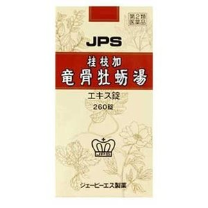 (当店はJPS漢方正規会員店です!)(送料無料!)JPS漢方薬-65桂枝加竜骨牡蛎湯 エキス錠 260錠×3個(JPS製薬)(第2類医薬品)(4987438066562)|drug-pony