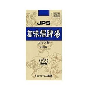 JPS漢方薬-74 加味帰脾湯「かみきひとう」エキス錠 260錠×3個(JPS製薬)(送料無料!)(第2類医薬品)(4987438067460)|drug-pony