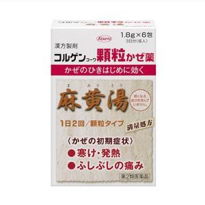 (メール便対応!)コルゲンコーワ 顆粒かぜ薬 6包(興和)(第2類医薬品)(4987067267101) drug-pony