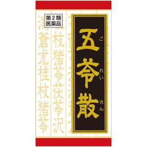 (第2類医薬品)クラシエ五苓散(ごれいさん)錠 180錠(クラシエ)(4987045108204)|drug-pony