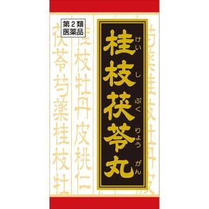 (第2類医薬品)「クラシエ」漢方 桂枝茯苓丸料(けいしぶくりょうがん)90錠(クラシエ)(4987045108211)|drug-pony