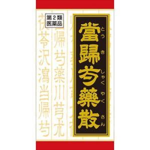 (第2類医薬品)クラシエ当帰芍薬散錠 180錠(とうきしゃくやくさん)(クラシエ薬品)(4987045108440)|drug-pony